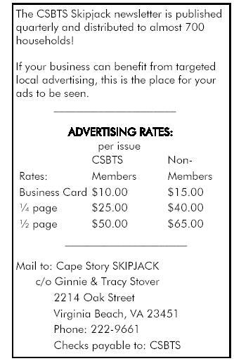 cape-story-skipjack-ad-rates